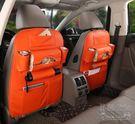 車載置物多功能椅背收納袋儲物掛袋 YX2227『美鞋公社』