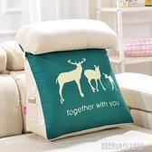靠坐墊 三角床頭大靠墊辦公室腰靠背墊床上護頸靠枕沙發抱枕靠墊 YDL