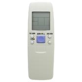 【冰點 / 萬士益 / 普騰 / 良峰 / 富士丸】 全系列17合一 專用型 變頻冷氣 遙控器