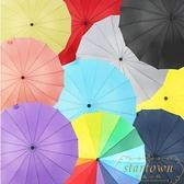 16骨素色彩虹傘長柄直桿傘防風傘晴雨傘商務傘【繁星小鎮】