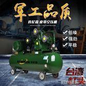 空壓機 氣泵空壓機小型高壓220v380v空氣壓縮機汽修木工噴漆空壓機工業級 第六空間 igo