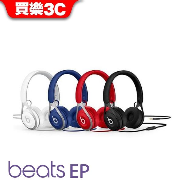 Beats EP 耳罩式耳機,輕盈不鏽鋼材質,簡約流麗,附 耳機收納袋,分期0利率,APPLE公司貨