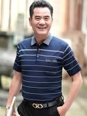 爸爸夏裝短袖T恤男冰絲40-50歲中年人男裝上衣中老年爺爺夏天衣服