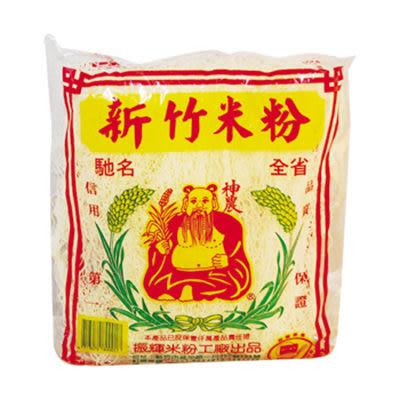 神農 新竹米粉 250公克