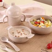 兒童餐具套裝卡通兒童碗寶寶防摔吃飯嬰兒碗勺套裝輔食碗    琉璃美衣