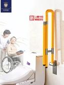 衛生間扶手老人防滑殘疾人廁所浴室不銹鋼安全無障礙坐便器馬桶架NMS 台北日光