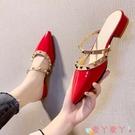 穆勒鞋包頭半拖鞋女外穿白色夏鉚釘尖頭涼拖平底粗跟一腳蹬穆勒中跟網紅 愛丫 新品