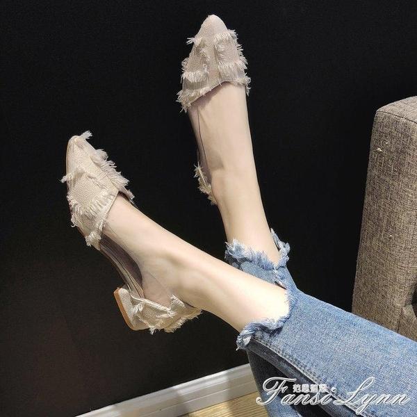 chic仙女風高跟鞋女鞋子潮鞋新款尖頭淺口鞋低跟學生百搭單鞋 范思蓮恩
