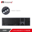 irocks K08R 2.4GHz無線...