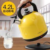 燒水壺 電熱燒水壺家用茶壺全自動斷電大容量快壺304不銹鋼開水器【小天使】