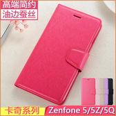 卡奇系列 華碩 zenfone 5 5Z ZE620KL ZS620KL 手機皮套 防摔 zenfone 5Q ZC600KL 手機殼 插卡 保護套 保護殼