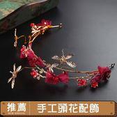 店長推薦★頭花配飾盤發發飾結婚禮服花朵蜻蜓發箍~