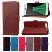 OPPO R11 幸運草皮套 手機皮套 皮套 內軟殼 插卡 支架 磁扣