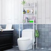 置物架鐵架衛生間浴室置物架廁所馬桶架子落地洗衣機洗zg【七夕全館88折】