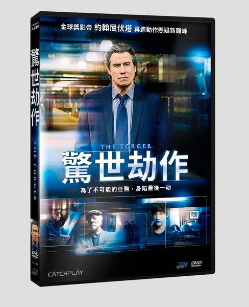 驚世劫作 DVD (音樂影片購)