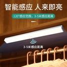 【感應隨行】磁吸感應燈 充電LED小夜燈 紅外線人體感應 led usb充電 磁吸感應燈 人體感應燈