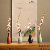玉壺春禪意中式手工陶瓷小花瓶茶幾裝飾擺件干花插花花器【毒家貨源】