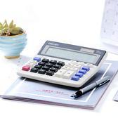 得力計算器DL-2135電腦鍵盤財務銀行辦公財務語音計算機 大屏幕【全館鉅惠85折】