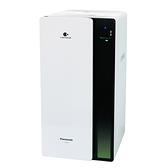 Panasonic國際牌雙重淨化空氣清淨機(適用10坪) F-P50HH