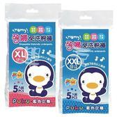 ~嬰之房~PUKU 藍色企鵝孕婦免洗棉褲XXL 5 入包