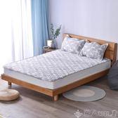 冷感床墊夏季涼感防滑褥子可水洗薄款保護墊 LX