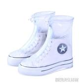 鞋套 買一送一 雨鞋套男女鞋套防水雨天兒童防雨鞋套防滑加厚耐磨成人戶外雨鞋套