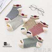 襪子女短襪純棉女船襪韓國可愛條紋襪春季日系   至簡元素