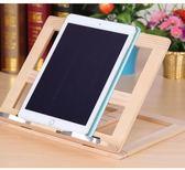 筆記本散熱底座 14寸15.6寸手提電腦散熱底座 墊 支架 板【韓衣潮人】