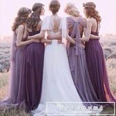 伴娘服長款2018新款伴娘團婚禮姐妹裙連身裙女宴會晚禮服有大碼『韓女王』