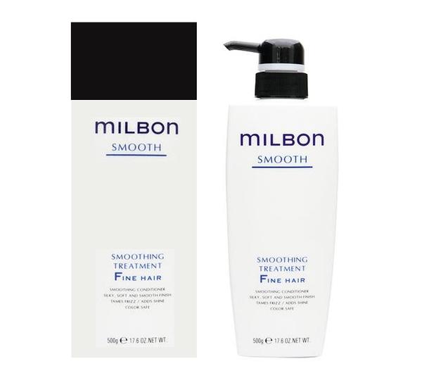 岡山戀香水~哥德式MILBON SMOOTH FINE HAIR 絲柔護髮素(細軟髮)500ml~優惠價:1390
