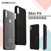 VRS Skin Fit iPhone Xs 輕薄 防撞 保護殼 手機殼 耐刮 防手滑 韓國 軍規 5.8