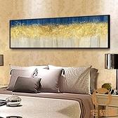 簡約輕奢床頭裝飾畫北歐臥室墻壁畫背景墻掛畫抽象畫【宅貓醬】