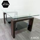 現代風玻璃小茶几桌【DAA006】 8m...