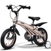 健兒兒童自行車3歲男女寶寶腳踏車2-4-6歲童車12/14/16寸小孩單車igo  良品鋪子