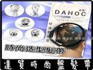 【達賀盤髮帶】日本DAHOC達賀時尚盤髮帶 魔力花樣30秒可以變出丸子頭-包頭 神奇簡單好用