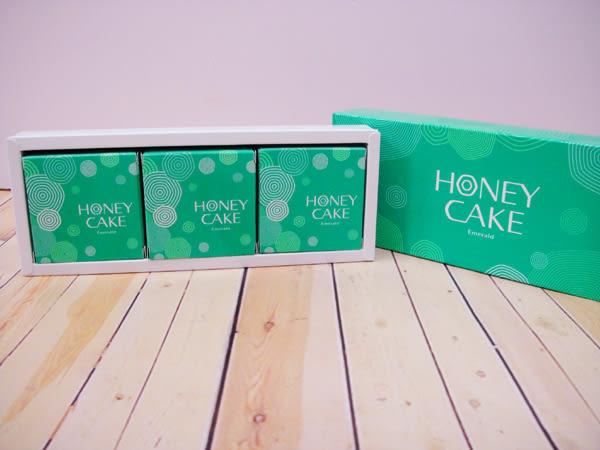 SHISEIDO資生堂翠綠蜂蜜香皂禮盒 三入皂 喝茶禮盒 結婚用品【皇家結婚用品百貨】