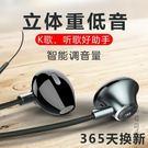 華為耳機榮耀9 mate8 v10 p10 九入耳式通用原裝帶麥手機耳塞   小明同學