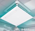 中央空調擋風板正方形空調遮風板導風罩天花機冷氣出風口擋板通用 蘇菲小店
