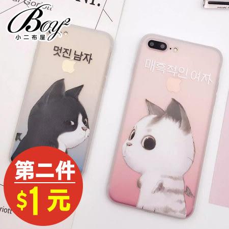 天使惡魔貓咪手機殼 iPhone6.iPhone7【N4058】