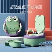 兒童坐便器 兒童馬桶坐便器男孩女寶寶小孩嬰兒幼兒大號便盆尿盆尿桶廁所座便【快速出貨】
