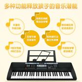 俏娃寶貝兒童電子琴1-3-6歲多功能音樂初學女孩玩具寶寶鋼琴61鍵JD BBJH
