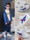 童鞋男童鞋子兒童小白鞋新款秋季新款女童板鞋小學生運動白鞋