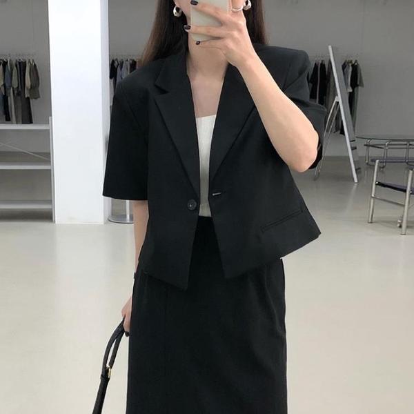韓國CHIC夏季暗黑系翻領一粒扣西裝外套 高腰直筒開叉半身裙套裝
