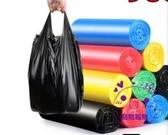 垃圾袋 垃圾袋家用手提式加厚一次性批發黑色背心拉級桶塑料袋廚房中大號 點點服飾