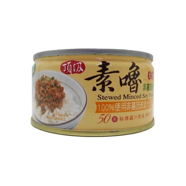 青葉-頂級素嚕120g/罐