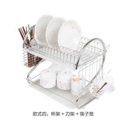 304不銹鋼 雙層碗架 碗碟架 廚房置物架【款式四:杯架+筷子籠】
