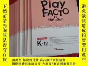 二手書博民逛書店Play罕見Facto by Mathtion K(1-12冊全) 圖書,庫存,內頁幹凈!Y25376 mat