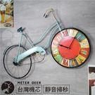 掛鐘 復古 工業風 鐵藝 大尺寸 腳踏車 自行車 靜音 鐘 時鐘 鄉村風 牆面裝飾 造型 時鐘-米鹿家居