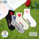 【正韓直送】韓國襪子 手繪愛心中筒襪 長襪 女襪 棉襪 愛心襪子 韓妞必備 哈囉喬伊 A35