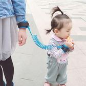 防走丟繩 兒童防走失帶牽引繩防丟繩寶寶防走失手環帶娃溜娃神器放出行用品 歐萊爾藝術館